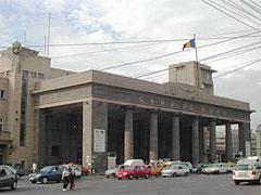Gara de Nord - Bucharest